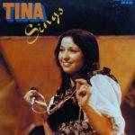 tina charles tina sings album
